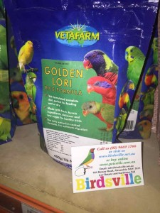 Golden Lory Rice Formula